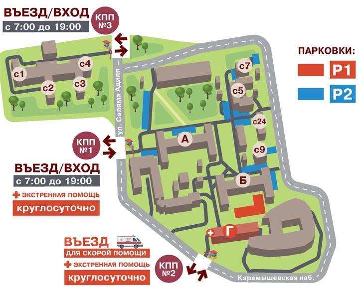 Схема корпусов 67 больницы